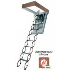 Металлические термоизоляционные чердачные лестницы LSF