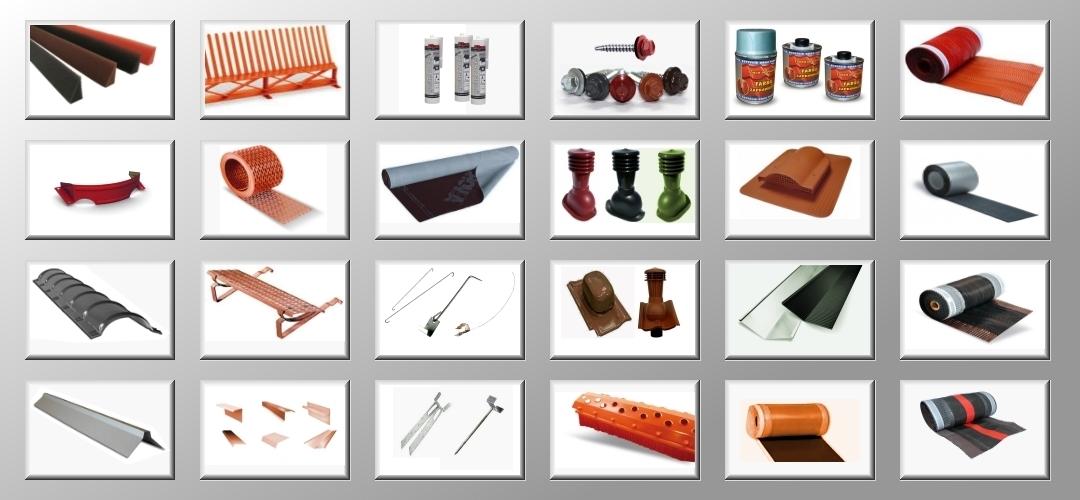 Комплектующие для кровли по выгодной цене в Феодосии предлагает купить компания «Завод кровельных материалов»